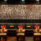 1 Oak Las Vegas Bar Booths